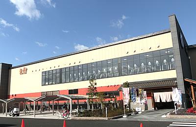 B-fit スポーツクラブ鶴見緑地